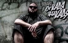 Bobaro - От кадя на кадя
