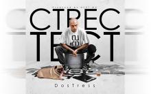 DosTress - Стрес Тест (Album Previe..