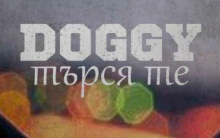 Doggy a.k.a. Vanko - Търся те