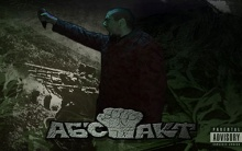 АБСТАКТ - The March of The Consciou..