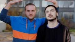 Tr1ckmusic feat. Jay и Григовор - Нещо като SCI-FI.