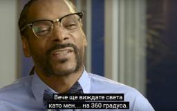 YouTube на 360 от SnoopaVision