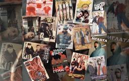 RadiYo! NRB #108 - BG Rap 1995 (20 years L8R)