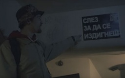 Градските легенди Divizija, Prim, Жлъч, Nrv, DJ Wing, Гена, Trasher