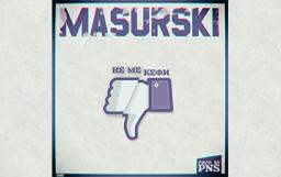 Masurski - Не ме кефи