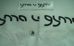 """И t-shirt на """"Ума и Дума"""" печели..."""