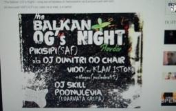 """Ето кой ще ходи на """"The Balkan OG's Night"""" от Играта на РадиЙо! НРБ"""