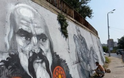 "Мащабен графити проект ""Гордостта на Вековете"""