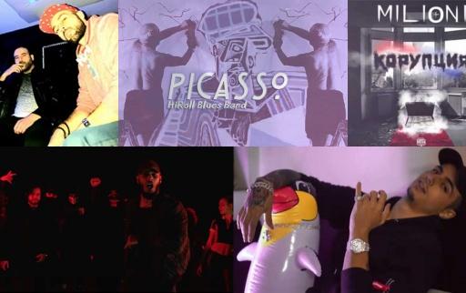 СНОП: RARE BOI x DJ RUSTO / VKO / HiRoll Blues Band / Mister D & Marto Mc / MILIONI