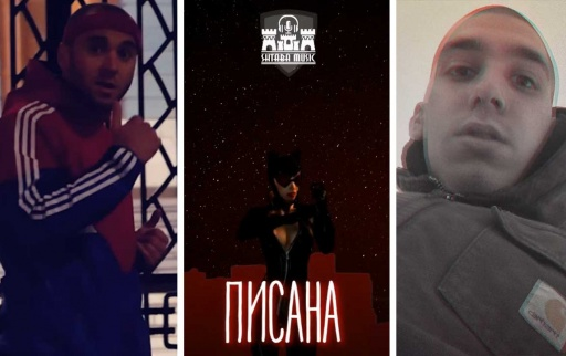Сноп: WildMC / RMB x Super T x Apollo / Novaka + Rusty
