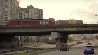10_iz-pylneni_bg_rap_traka