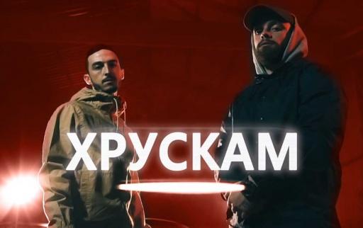 VladyMoney x Kalinkata - XRUSKAM