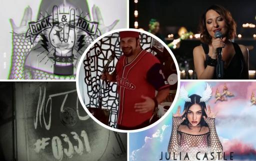 STARTERAs / Lina Nikol / Julia Castle / МТЛ