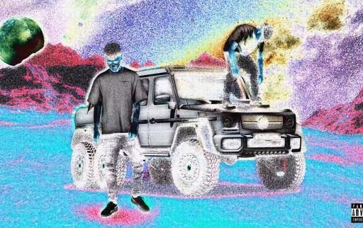 EMIL TRF x V:RGO - Тряа Да / Купидон (Semeto Remix)