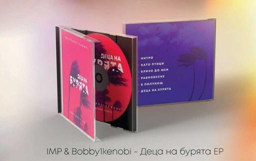 Imp / Bobby1Kenobi - Деца на бурята (албум)