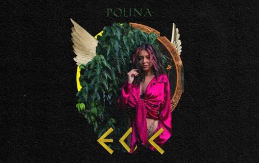 Polina - ЕОС