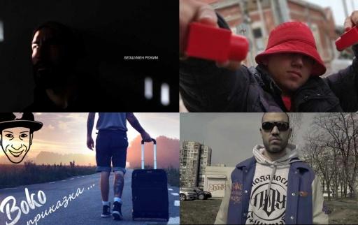 СНОП: КЛЦА / TAMAX / Боко / Гаден и Ghetto Sista