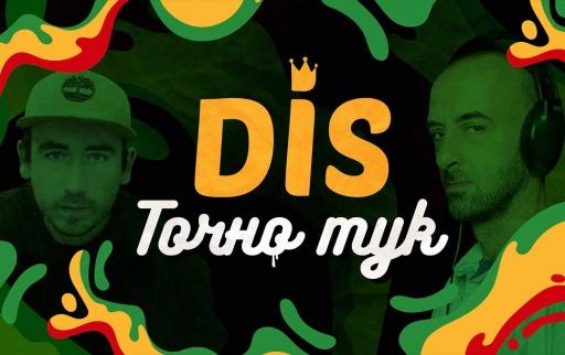 DenYo & Sensei с чисто нов сингъл-пакет на DiS