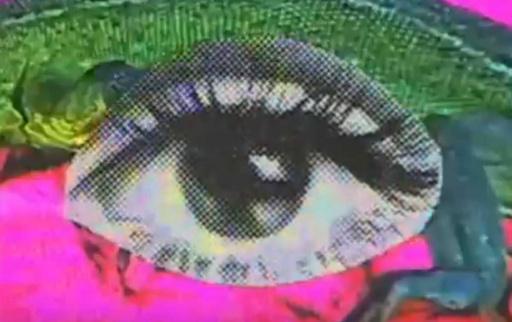 VladyMoney - В очите игра