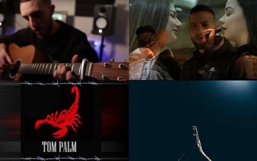 СНОП: HOOD GANG / TomPalm / Robbie Nikolov / DILYAN
