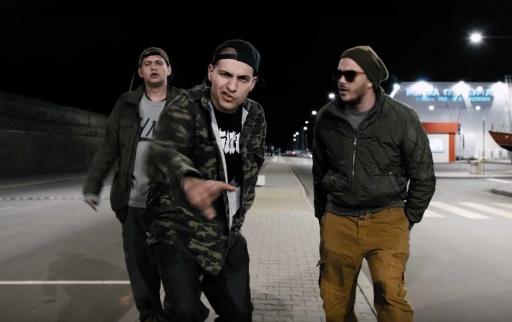 Bunta & Imera feat. F.O. - Вратотрошачка
