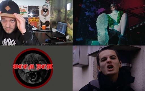 СНОП:  Hustlin Beats / Белега / Yanna / Осем Пет