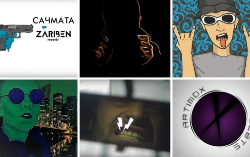 Сноп: YungBobi x Maestill / VictorBonus / Nikoloff x ArtimoX / Ned / Re