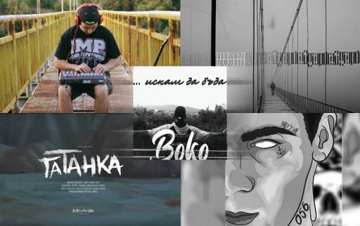 СНОП: Боко / NIANDRAZ / polaric / RAPANIZZE / PMM