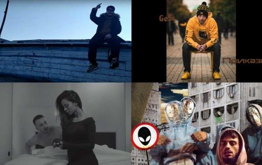 СНОП: GeSt / SENTO / xood / РАПЕЖ/ГЛАГОЛ