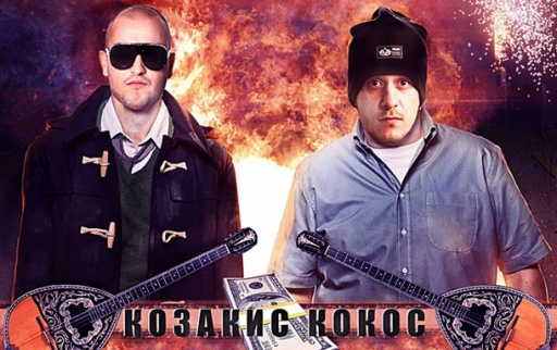 Honn_Kong_feat._Kaskata_-_kozakis_kokos