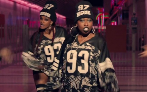 Missy Elliott - WTF (Where They From) ft. Pharrell Williams