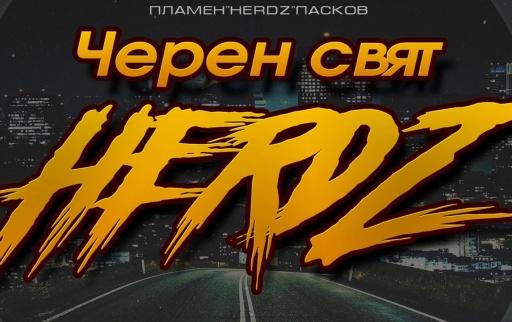 KASKATA / Herdz / VELEV