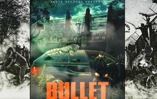 Bullet_-_iguana