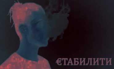 stabiliti_-_palermo_Mask_Off_Auto-Tune_Freestyle