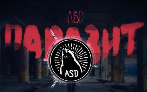 A.S.D. - Паразит