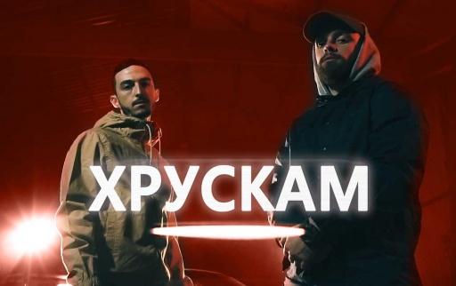 VladyMoney_x_Kalinkata_-_Xruskam