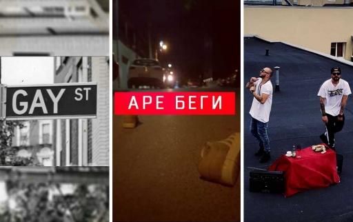 Сноп: BIMI / БРУТ / КОСТА
