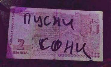 soni_bonanza_predstavq_prikliucheniqta_na_soni_bonanza_1
