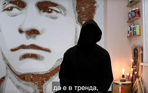 chovekyt_bez_ime_s..._bydeshte_za_minaloto