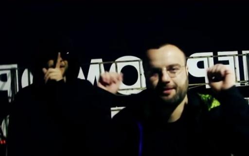 Dim4ou feat. Andyto - На никой