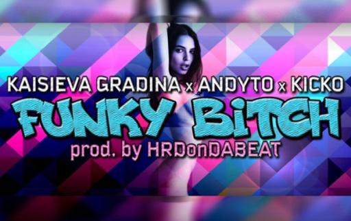Кайсиева Градина x Andyto x Kicko - #FunkyBitch