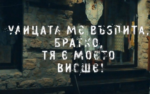 bate_sa__KASKATA_x_MEYKIN__Xej7i__MC_Teo