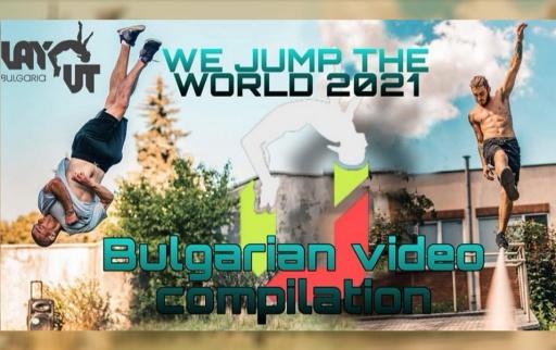 LayOut_Bulgaria_kanqt_v_We_Jump_The_World_2021