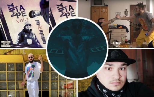 TRAP RONIN / RUTHLESS BOY & DMB / GOCATA / DANNY G x Sava BKS / Осем Пет