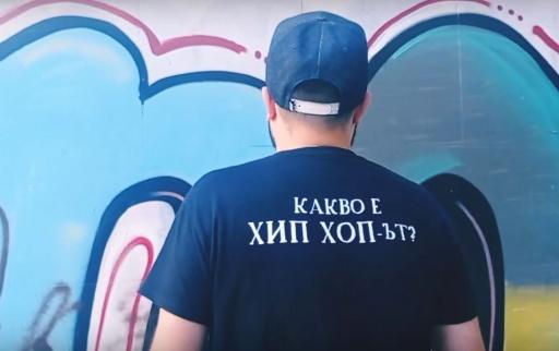 Ask Future / DenYoA / Рап и Чук с Гальо Малев