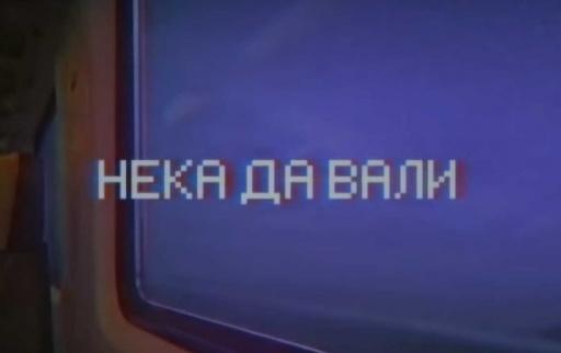 Сноп:  Siimbad x Сънчо x Sezy / DILM / Rapamathic / Yulkata