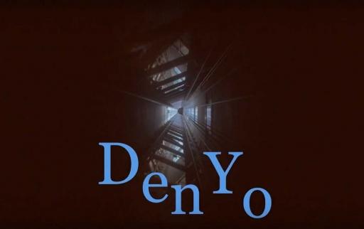 DenYo - Погледи
