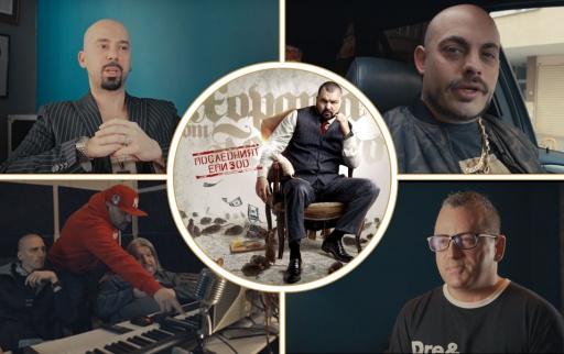 dokumentalno_za_albuma_posledniqt_epizod