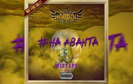 Hoodini - Taxi