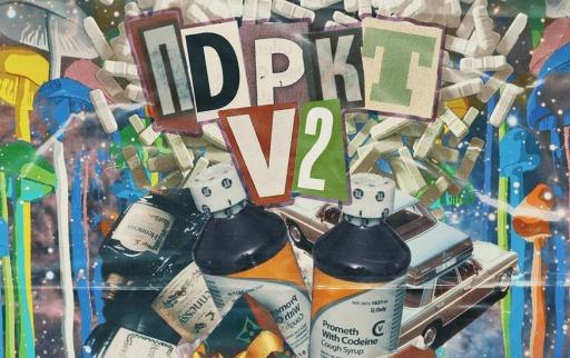 Какъв подарък ни е спретнал GBT? | ПДРКТ V2 EP Review